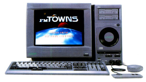 FM-TOWNS モデルSF